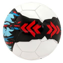 As company Soccer Ball Leather, Small Nano Wings 51022 5203068510220
