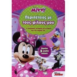 ΨΥΧΟΓΙΟΣ Disney Minnie: Adventures with my Friends  9786180114768
