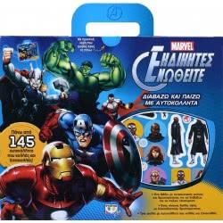 ΨΥΧΟΓΙΟΣ Marvel Avengers Unite: Read and Play with Stickers  9786180119619