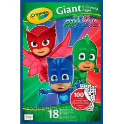 Crayola PJ Mask Color and Sticker 04-0418 071662104184