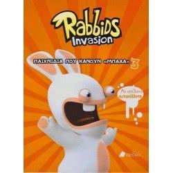Πεδίο Εκδοτική Rabbids Invasion - Παιχνίδια που κάνουν ΜΠΑΑΑ 3 N0171 9789605467579