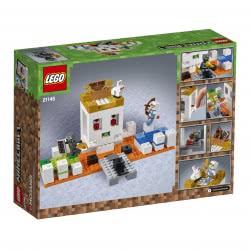 LEGO Minecraft Η Αρένα του Κρανίου - The Skull Arena 21145 5702016109634