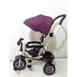Family KBC Tricycle Bicycle With Tender No 906 Purple 9906/purple 5202200001220