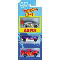 Mattel Hot Wheels Αυτοκινητάκια (2+1 Δώρο) GGK04 887961780680