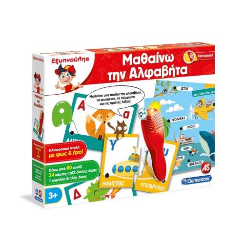 As company Εξυπνούλης Ηλεκτρονικό Μαθαίνω την Αλφαβήτα 1020-63871 8005125638710