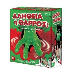 As company Επιτραπέζιο Παιχνίδι Θάρρος Ή Αλήθεια Ηλεκτρονικό 1040-20023 5203068200237