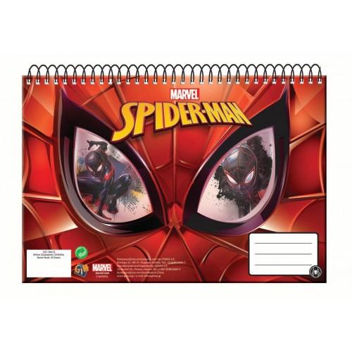 GIM Μπλοκ Ζωγραφικής Α4 Σπιράλ 30Φύλλα Spiderman 337-70413 5204549114074