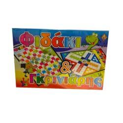 Argy Toys Επιτραπέζιο Φιδάκι And Γκρινιάρης ( 0104-1) 5209584625578