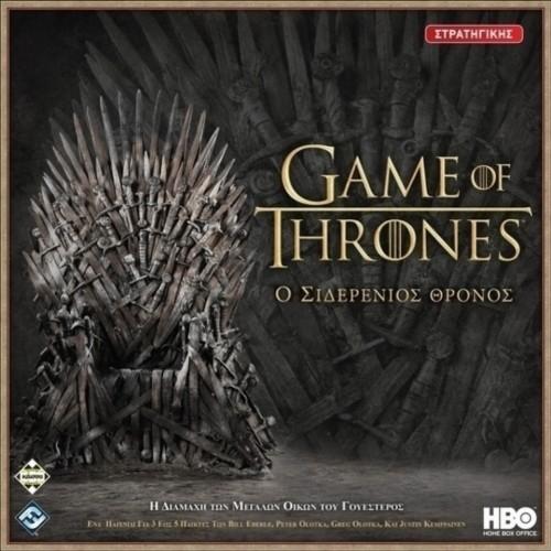 κάισσα A Game Of Thrones: O Σιδερένιος Θρόνος KA112172 5205444112172