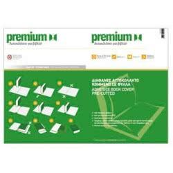A&G PAPER Διαφανές Αυτοκόλλητο Βιβλίων 80,00μm 33x50εκ 10 φύλλα 29559 5205616295597