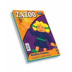 SKAG Zazoo Φύλλα Τσόχας (Βελουτέ) 20x30 10 Φύλλων Νο7 - 1Τμχ 221276 5201303221276