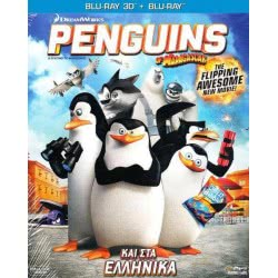Tanweer BLU-RAY 3D Penguins of Madagascar 001581 5201802074533