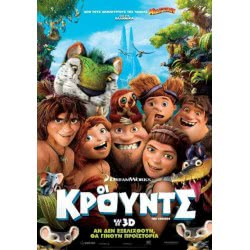 Tanweer BLU-RAY 3D The Croods 001584 5201802069355