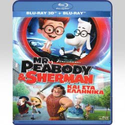 Tanweer BLU-RAY 3D Ο Κος Πίμποντι και O Σέρμαν Mr. Peabody and Sherman 001587 5201802072508