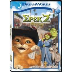 Tanweer DVD Shrek 2 001595 5201802076247