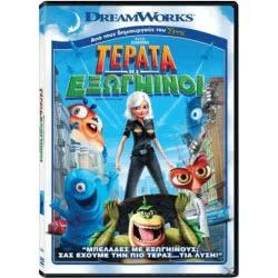 Tanweer DVD Monsters vs Aliens 001602 5201802076179