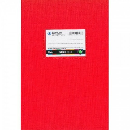 salko paper Notebook Ex-color Half Sheet 50 Sheets Red 52-104 5202832051204