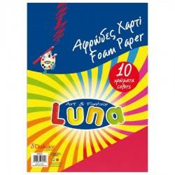 LUNA OFFICE Foam Paper 20x30 Set of 10 Colors , Depth 2mm 30045 5205698165818