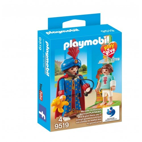 Playmobil Play And Give 2018 Magic Pediatrician 9519 4008789095190