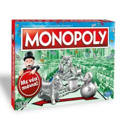 Hasbro Monopoly Classic C1009 5010993414437