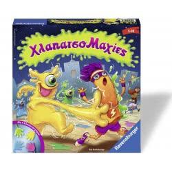 Ravensburger Family Game Board Hlapatsomahies 21433 4005556214334