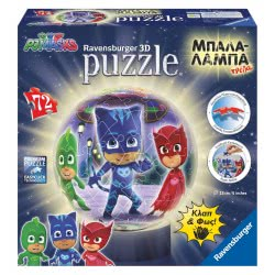 Ravensburger 3D Puzzle Ball 72 Pieces PJ Masks 11771 4005556117710