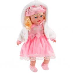 OEM Η Κουκλίτσα Μου Με Ροζ Φορεματάκι, Μιλάει Ελληνικά G13-LP2401 5555552401133