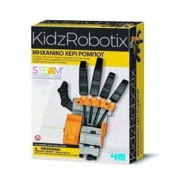 4M Kidz Robotix Motorised Robot Hand 4Μ0466 4893156034076