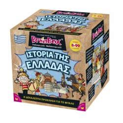 Brainbox Ιστορία της Ελλάδος 93050 5025822930507