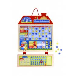 TOOKY TOY Wooden Board Of Merit And Calendar TY497 6970090044823