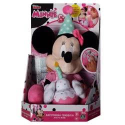 GIOCHI PREZIOSI Disney Junior Λούτρινο Χαρούμενα Γενέθλια από τη Μίννι MKE06000 8056379068785