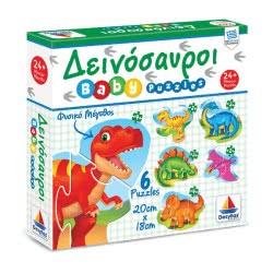 Desyllas Games Puzzle Δεινόσαυροι (6 Puzzle 2x2 2x3 2x4) 100428 5202276004286