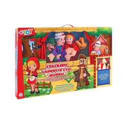 GLOBO Wtoy Puppets Theatre 135x68cm with 4 Puppets 37840 8014966378402