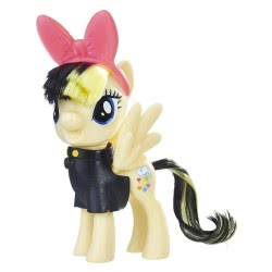 Hasbro My Little Pony Friends All About Songbird Serenade B8924 / E0727 5010993467815