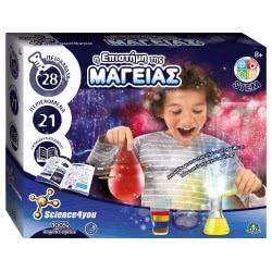 GIOCHI PREZIOSI Science 4 You Magic Science 068952 8056379068952