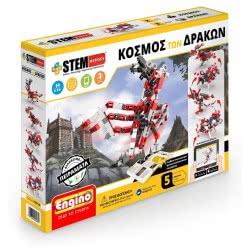 Engino Stem Heroes Dragons 45/0STH41 GR 5291664005882