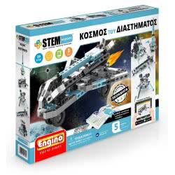 Engino Stem Heroes Ο Κόσμος των Διαστήματος 45/0STH51 GR 5291664005899