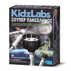 4M Kidzlabs Super Moon Torch 3384 4893156033840
