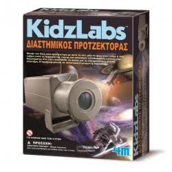 4M Kidzlabs Space Slide Projector 3383 4893156033833