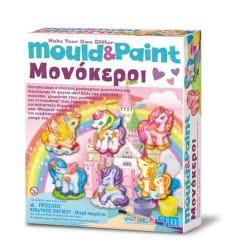 4M Mould And Paint Unicorns 4708 4893156047083