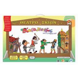 AK TOYS Σετ Θεάτρου Σκιών Καραγκιόζη με 4 φιγούρες, βιβλίο, CD, αυτοκόλλητα και σκηνικά 164 5203249001646