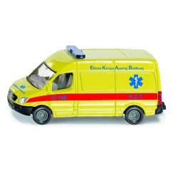 siku Greek Ambulance SIGR0809 4006874908097