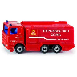 siku Fire Department Vehicle With Hose Greek SIGR1036 4006874910366