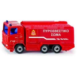 siku Όχημα Πυροσβεστικής Με Μάνικα Ελληνικό SIGR1036 4006874910366