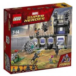 LEGO Marvel Super Heroes Επίθεση Αλωνιστή του Κόρβους Γκλάιβ 76103 5702016110395
