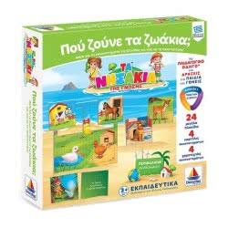 Desyllas Games Δεσύλλας Τα Νησάκια Της Γνώσης Που Ζούνε Τα Ζωάκια 100712 5202276007126