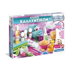 As company Μαθαίνω και Δημιουργώ - Studio Καλλυντικών 1026-63897 8005125638970