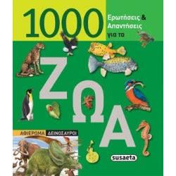 susaeta 1000 Ερωτήσεις Και Απαντήσεις Για Τα Ζώα G-217 9789605020019