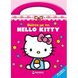 ΜΙΝΩΑΣ Bad Βόλτα Με Τη Hello Kitty 9789604819744 9789604819744