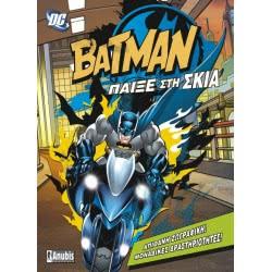 Anubis Batman Παίξε Στην Σκιά 7700.2002 9789604972654
